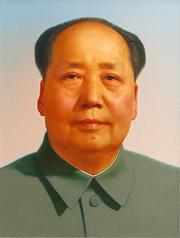Photo of Mao Zedong