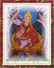 Photo of 1st Dalai Lama