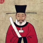 Photo of Sima Guang