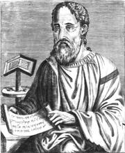 Photo of Eusebius of Caesarea, Bishop of Caesarea