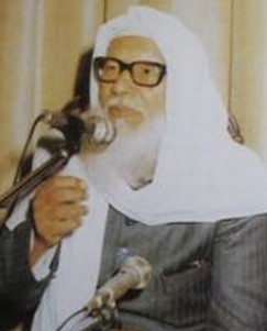 Photo of Maulana Syed Abul Hassan Ali Nadwi