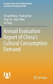 Annual Evaluation Report of Chinas Cultural Consumption Demand