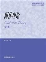 graduate teaching books