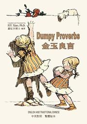Dumpy Proverbs