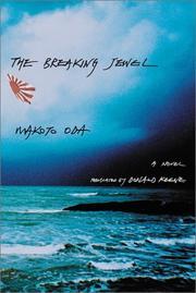 The Breaking Jewel (Weatherhead Books on Asia) PDF