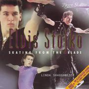 Elvis Stojko by Linda Shaughnessy