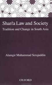 Shari?a law and society PDF