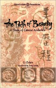 The Path of Beauty by Li Zehou