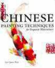 Chinese Painting Techniques PDF