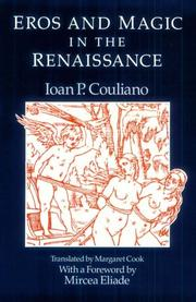 Couliano I. P. Eros and Magic in the Renaissance