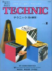 Bastien Piano Basics..technic...level 2 PDF