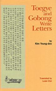 Toegye and Gobong write letters by Tae-sŭng Ki