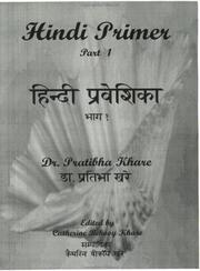 Hindi Primer Part 1 PDF