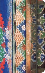 Painted Walls Clouds Mini Lined (Painted Walls of Lamayuru Monastery) PDF
