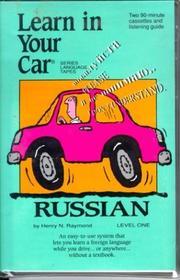 Russian: Level 1 PDF
