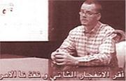 Criminal Justice in Islam PDF