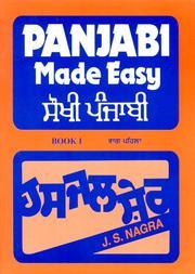 Punjabi Made Easy PDF