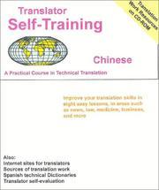 Translator Self-Training--Chinese PDF