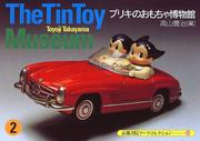 The Tin Toy Museum by Toyoji Takayama