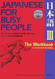 Japanese for Busy People III PDF
