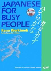 Japanese for Busy People PDF