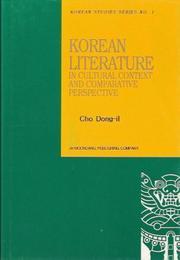Korean literature in cultural context and comparative perspective PDF