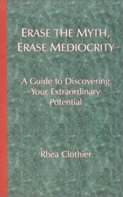 Erase the Myth, Erase Mediocrity