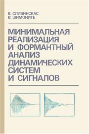 Minimal Realization and Formant Analysis of Dynamic Systems and Signals PDF
