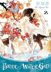 Bride of the Water God Volume 2 PDF