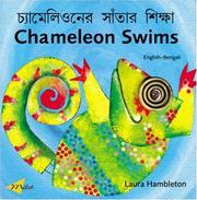 Chameleon Swims (English-Bengali) (Chameleon series)