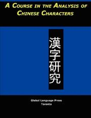 A course in the analysis of Chinese characters by Raymond Bernard Blakney