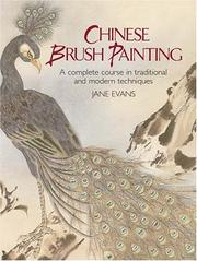 Chinese brush painting by Jane Evans