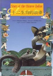 Story of the Chinese Zodiac PDF