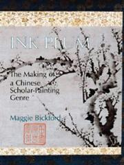 Ink Plum by Maggie Bickford