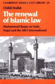 The renewal of Islamic law PDF