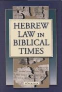 Hebrew law in biblical times