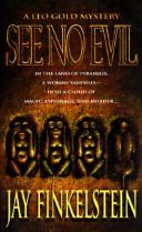 See no Evil (Leo Gold Mysteries) PDF