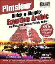 Arabic (Egyptian) PDF