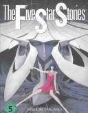 Five Star Stories #5 PDF