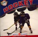 Hockey (My Favorite Sport) PDF