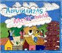 Cover of: Adivinanzas Mexicanas / Mexican Riddles by Margarita De Orellana