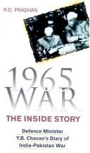 1965 war, the inside story PDF