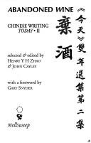 Abandoned Wine (Chinese Writing Today) PDF