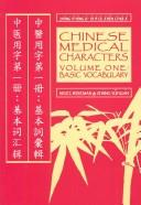Chinese medical characters by Nigel Wiseman