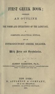 First Greek book PDF