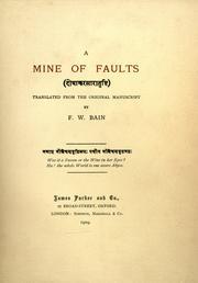 A Mine Of Faults PDF