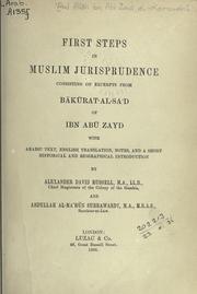 First steps in Muslim jurisprudence PDF