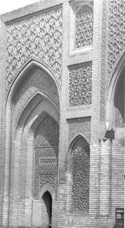 A Panjabi sufi poet PDF