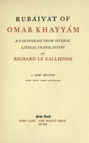 Cover of: Rubáiyát of Omar Khayyám by Omar Khayyam