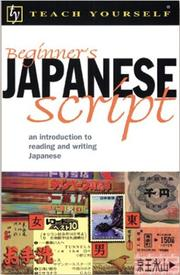 Teach yourself beginner's Japanese script PDF